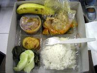 Gakuyabentou