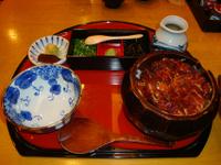 Hitsumabushi1