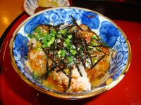 Hitsumabushi2