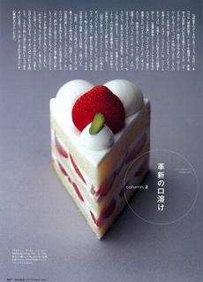 Cakes_4