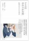 Schedule_book01