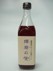 Sumanomurasaki