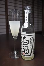 Isenoshiroki