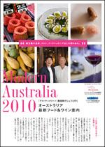 Australia_img_3