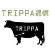 Trippatsushin_1