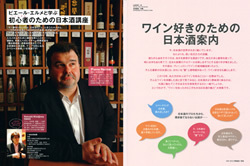 Book_photo01